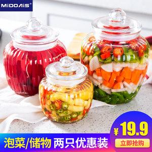 玻璃瓶密封罐腌制储物罐食品家用泡菜坛子糖果罐咸菜瓶子腌菜罐子