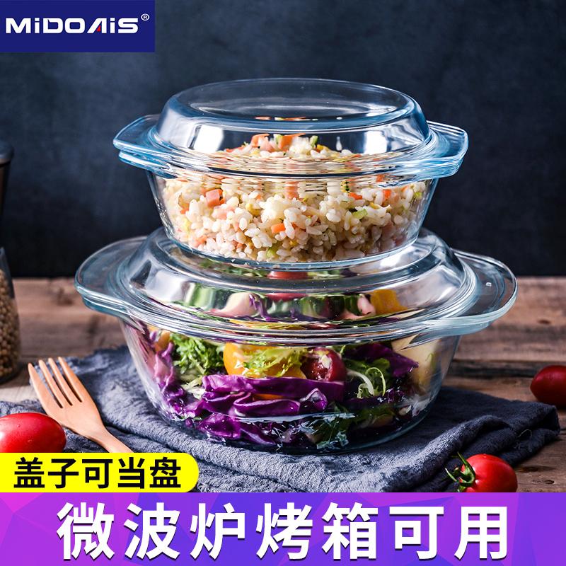 耐热玻璃碗微波炉专用加热器皿透明吃饭大号带盖汤碗沙拉泡面碗煲