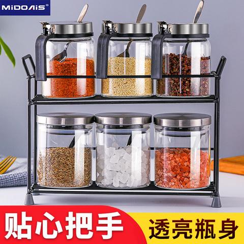 盐罐调料盒套装调味料收纳盒家用厨房用品调料瓶组合套装调料罐子