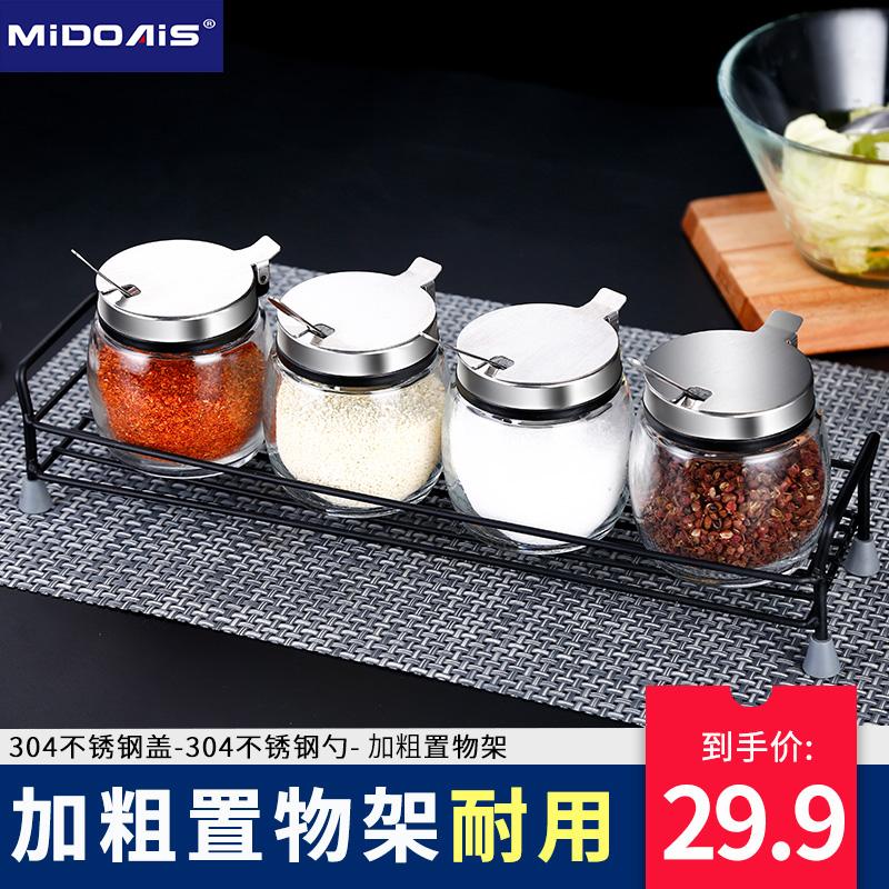 盐罐调料盒套装玻璃调味瓶调料罐作料盒调味罐子厨房用品家用大全