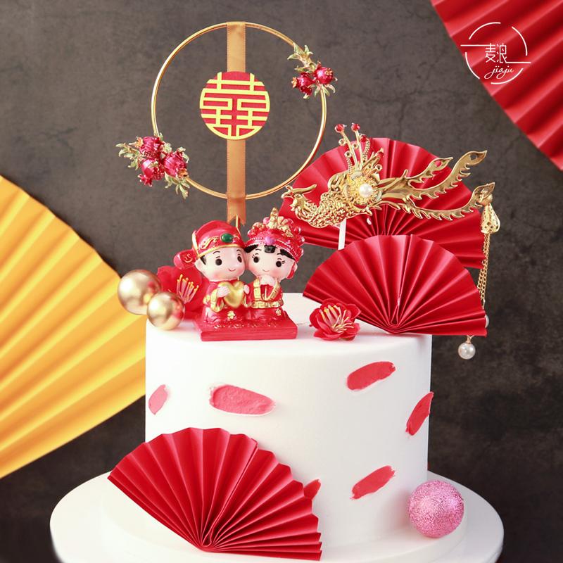 喜字金属圆环520情人节插件 结婚蛋糕装饰插件插牌新郎新娘摆件