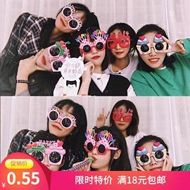 网红韩版生日眼镜派对搞怪蛋糕装饰小红书同款毕业季创意帽子发箍图片