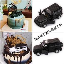 汽车蛋糕装饰男神生日越野汽车摆件大奔时尚跑车派对甜品台装扮