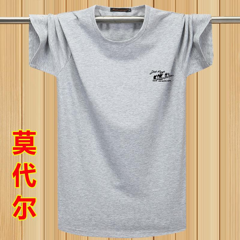 青年男装薄款纯棉宽松打底衫男士加肥加大码莫代尔棉纯色短袖T恤
