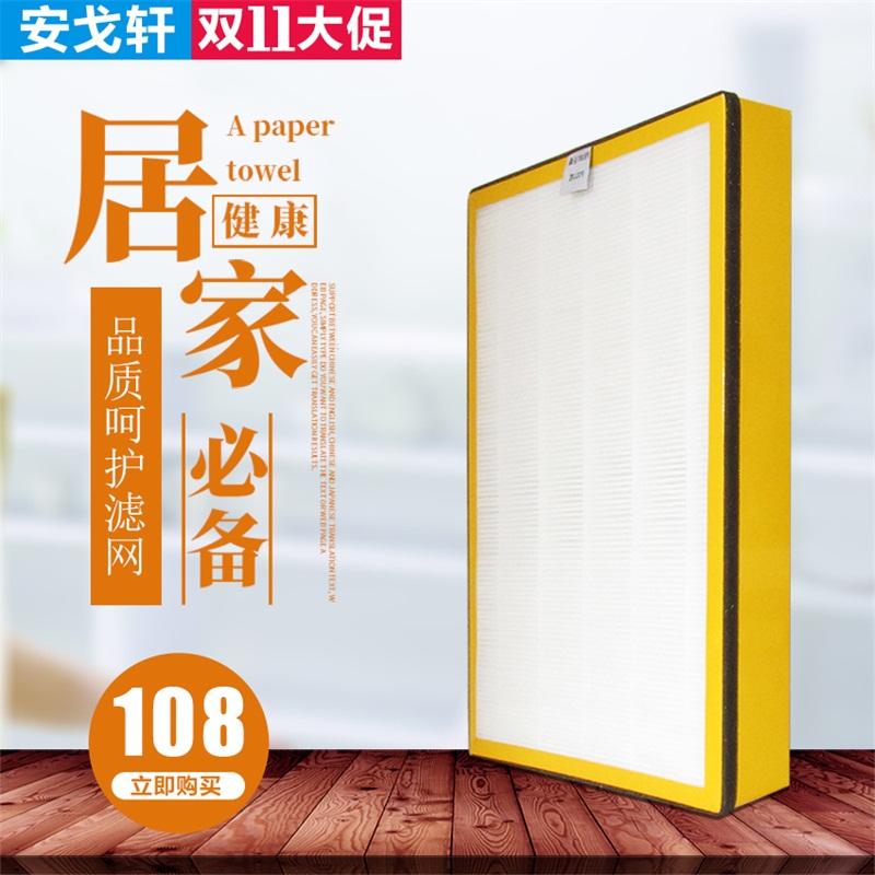 [净化防治企业商城净化,加湿抽湿机配件]TCL空气净化器TKJ300F-S1月销量4件仅售98元