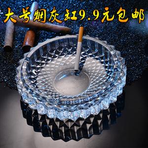 大号水晶玻璃烟缸欧式创意个性家用客厅茶几办公室网吧ktv烟灰缸