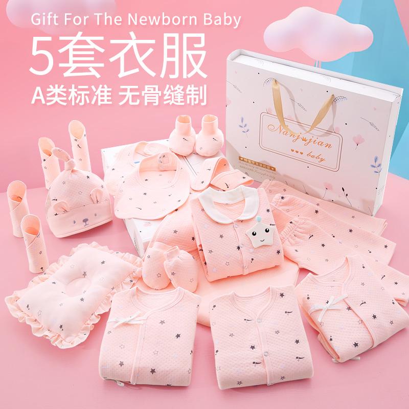 Подарочные наборы для новорожденных Артикул 591607305988