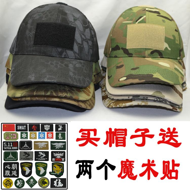 [迷] цвет [战术棒球帽 鸭舌帽 魔术贴 特种兵帽 ] мужской [ CP 三沙 ACU 废墟]