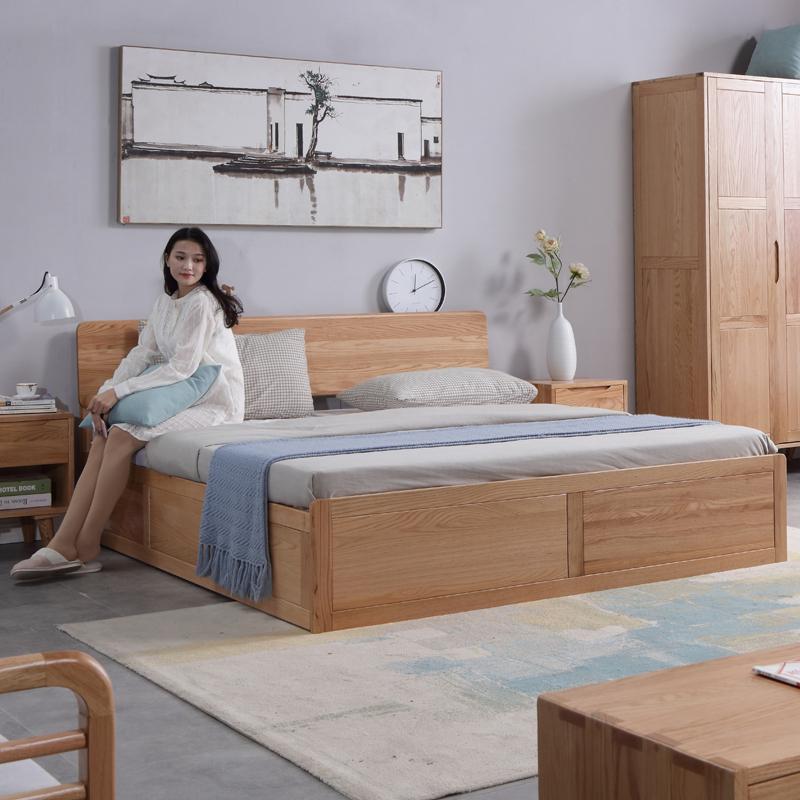 北欧全实木箱体床红橡木1.8米1.5米双人床简约现代气压高箱储物床