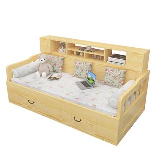 愛依依實木沙發牀可摺疊 客廳 雙人單人書房小户型多功能坐卧兩用