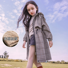 Girl's windbreaker long 2020 spring and autumn new coat children's Korean style spring middle and big children's girl's clothing