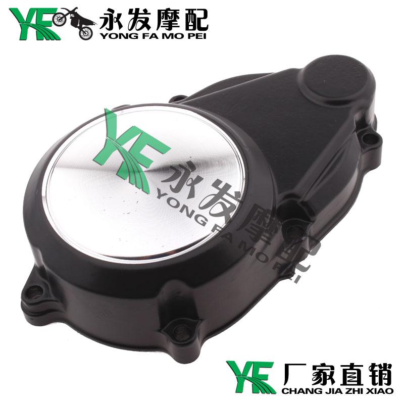 Yongfa мотоциклов VTEC СВ400 триггера Обложка Обложка СВ400 принимающей стороне покрытия магнитные крышкой CB-1