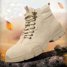 Men's Shoes Martin Boots, Men's High-Up British Windshield Boots, Korean Version Fashion, Autumn Low-Up Martin Shoes, Winter