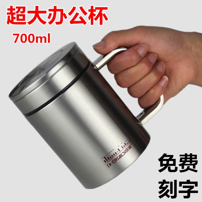 匡迪304不锈钢保温杯男士办公茶杯大容量高档商务礼品水杯带把手