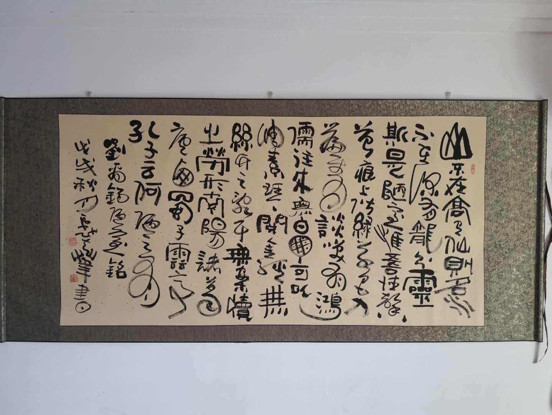 Китайская каллиграфия Артикул 584646152632