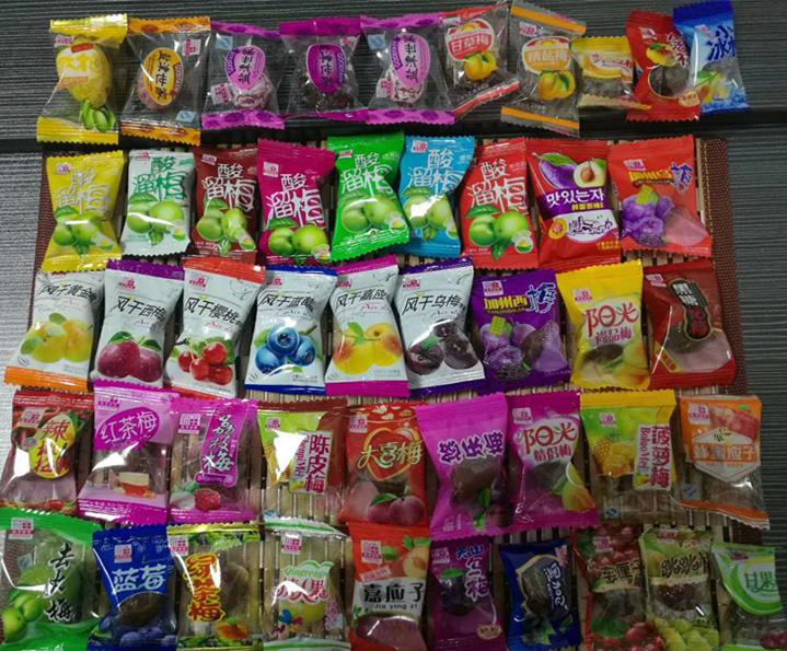 蜜饯果干梅子独立包装500g果脯乌梅酸溜梅西梅青脆嘉应子蓝莓李果