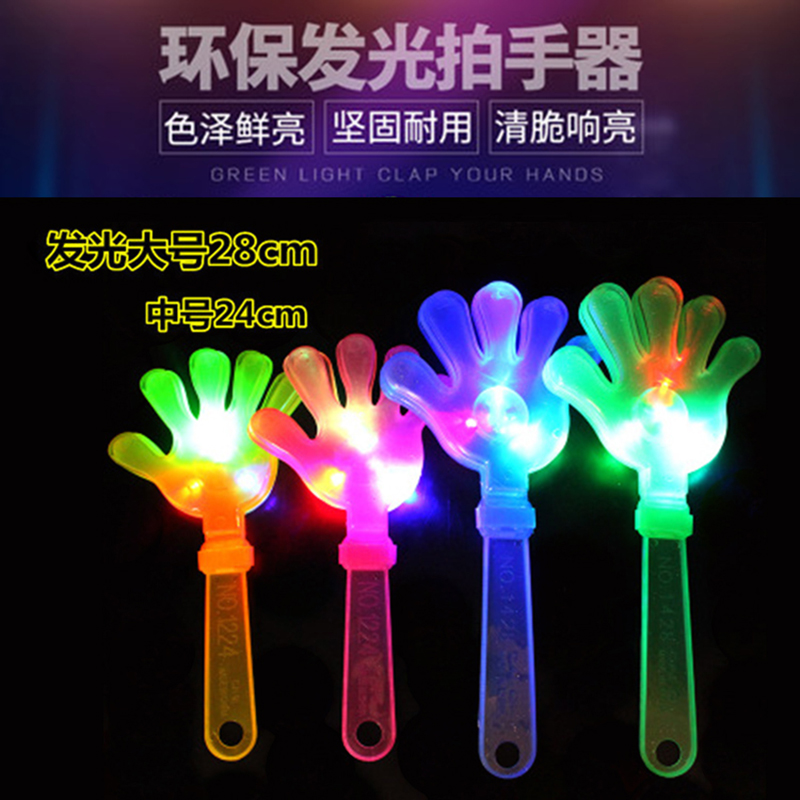 Concert luminous hand clapping plastic palm clapping hand clapping flash small palm clapper cheering atmosphere props customization