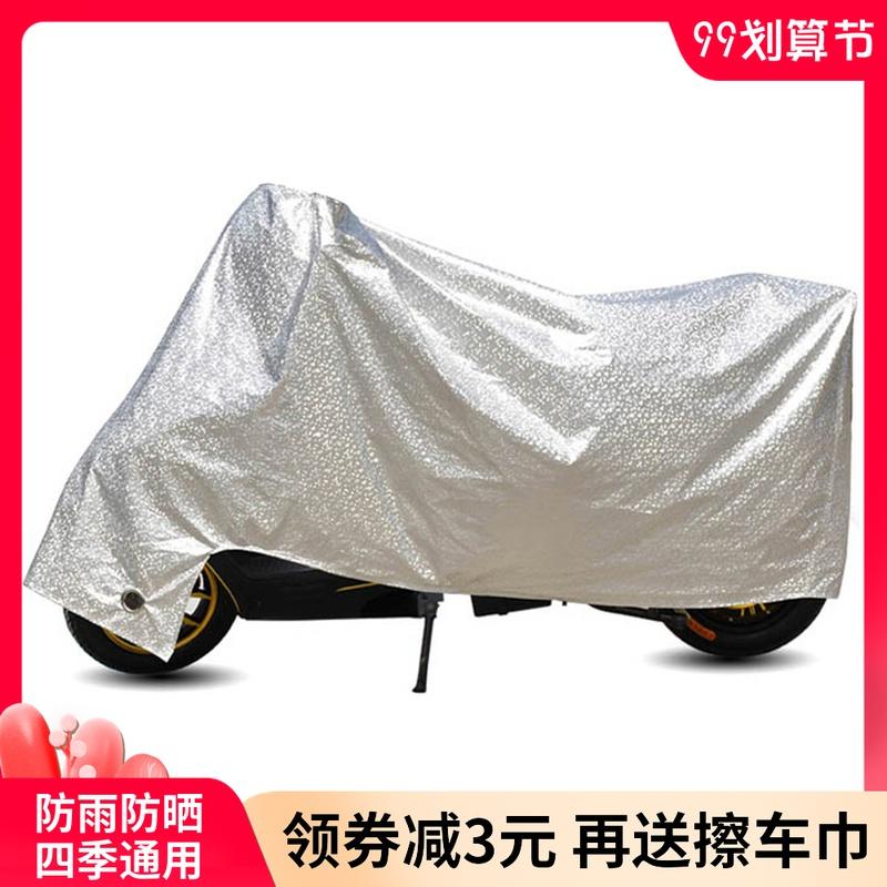 电动车防晒罩夏季遮阳遮雨罩衣车罩