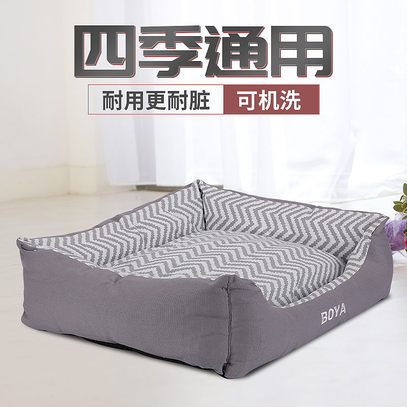 Dog kennel detachable and washable striped canvas kennel universal cat kennel small and medium sized dog kennel pet products