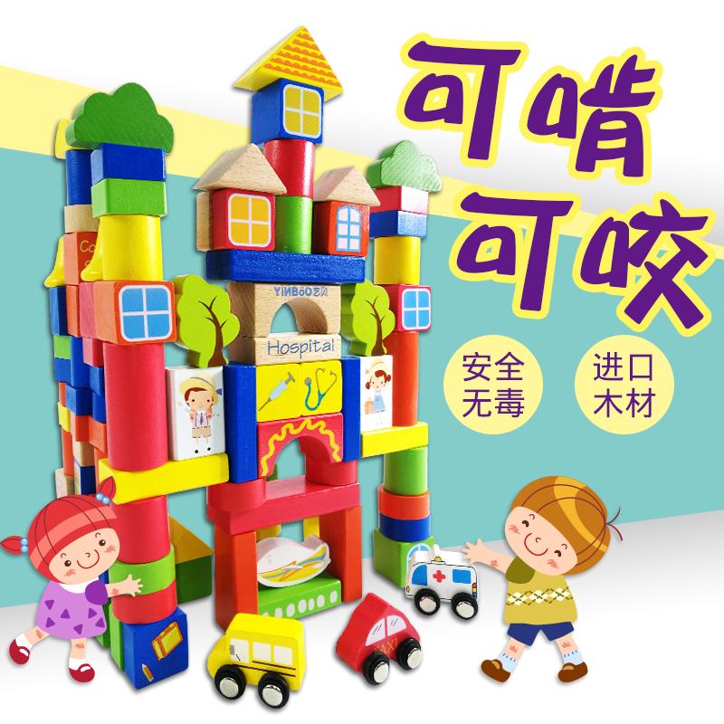 嬰兒木製桶裝積木玩具1-2周歲男孩寶寶兒童益智木頭拼裝3-6歲女孩