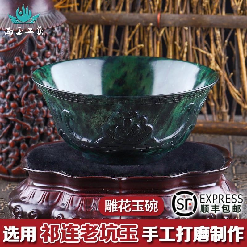 Изделия из нефрита Артикул 599293525274
