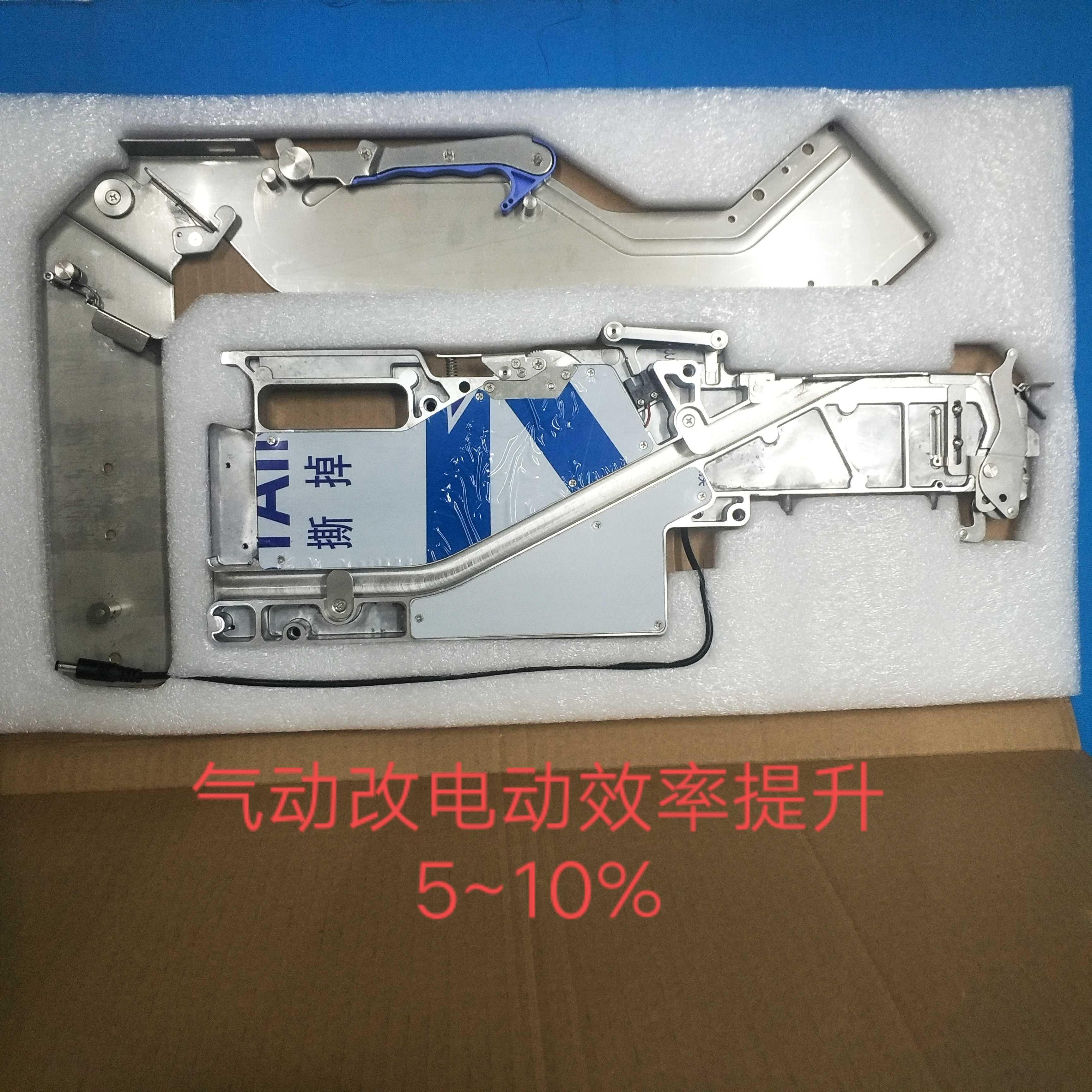 高品质气动改电动飞达雅马哈国产贴片机通用型代替CL8 12 6 24