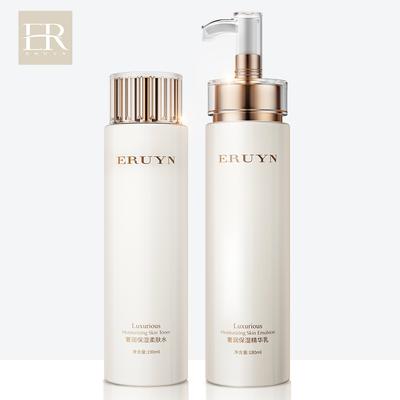 伊露瑩水乳套裝改善亮膚滋潤補水保濕深層修護乳液爽膚水精華