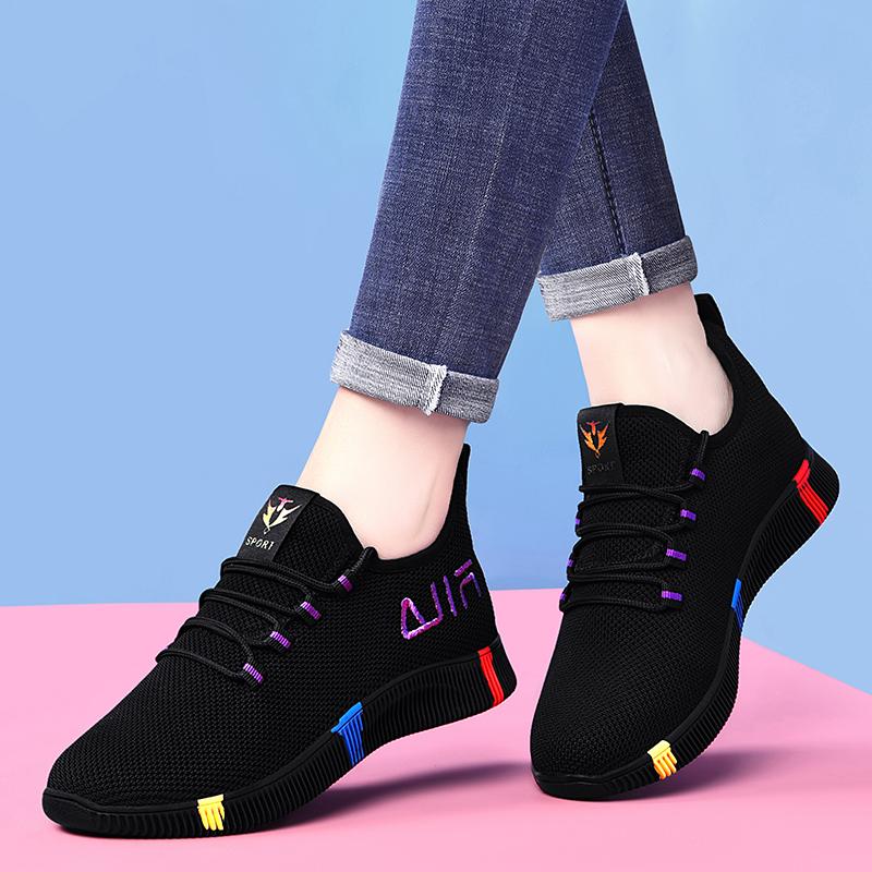 品牌波鞋女装休闲球鞋远运动女鞋子今年流行的网红休闲大码老爹鞋