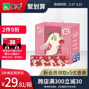 蒙牛小真果粒牛奶饮品草莓味125mL*20包 Q萌mini包 姜子牙定制款