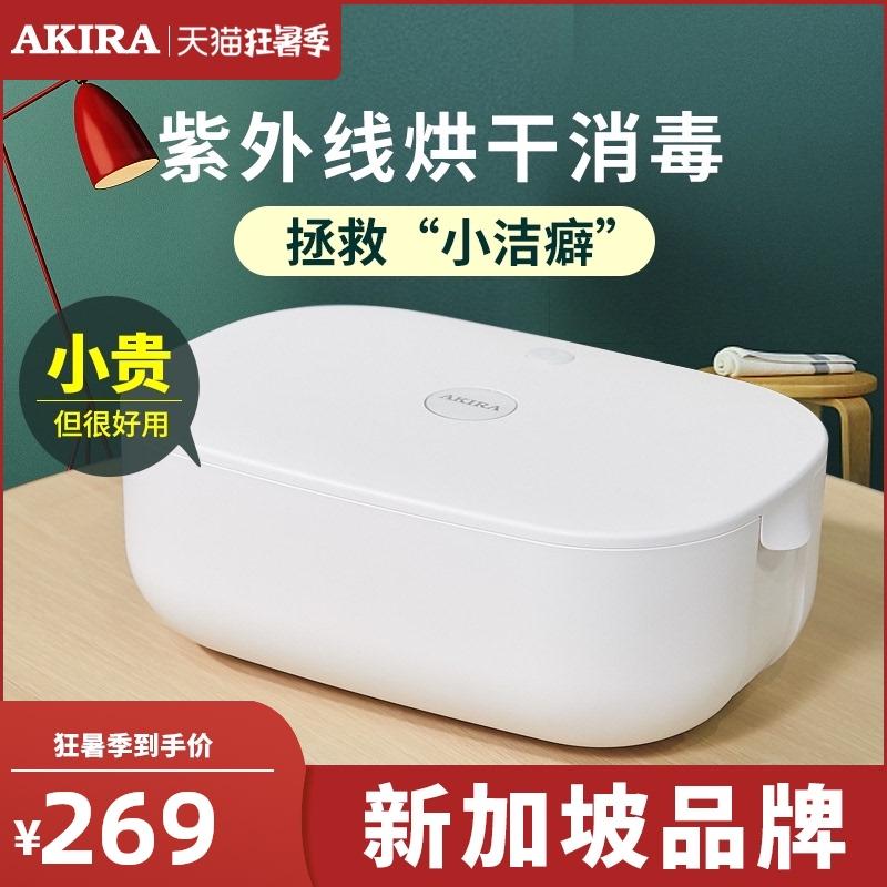 Бельевые сушилки - шкафы Артикул 603129974690
