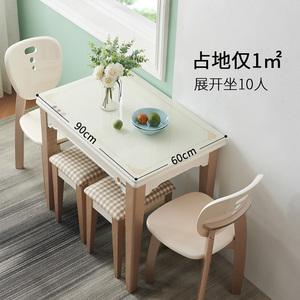 小户型折叠现代可伸缩简约家用饭桌