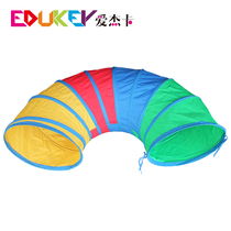 Eige small bend through childrens tent game baby drill hole crawler early teach crawling tunnel sensory training tunnel