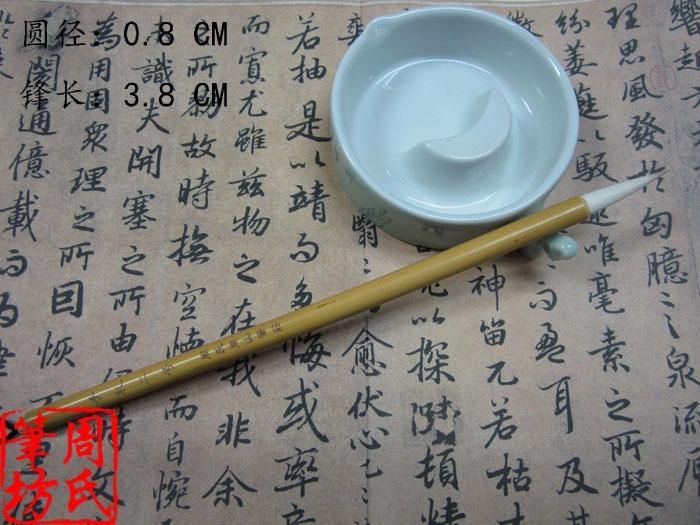 No.2 почерк и нет кисти Письменная бумага Каллиграфия Четыре сокровища【Чжоу Гань Шань Тжуан】