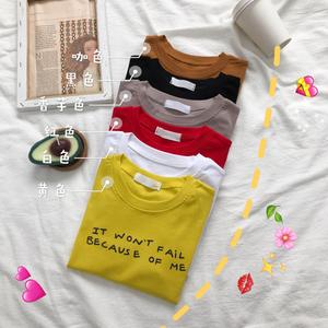 实拍实价 短袖T恤女夏装小可爱字母印花内搭打底衫学生上衣