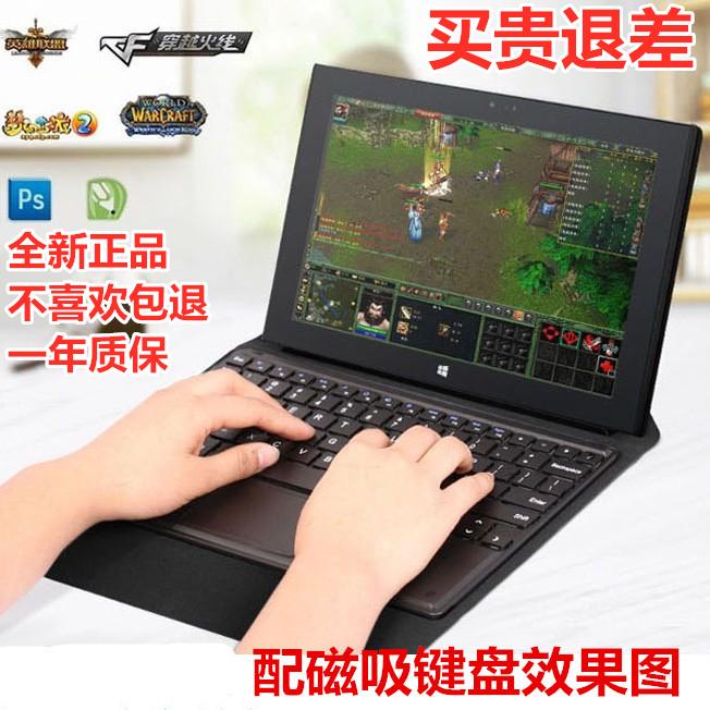 新品の松崎インテルwin 10システムのタブレットコンピュータの2つの携帯株売買のオフィスゲーム8インチ