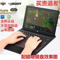 全新正品松崎英特尔win10系统平板电脑二合一便携炒股办公游戏8寸