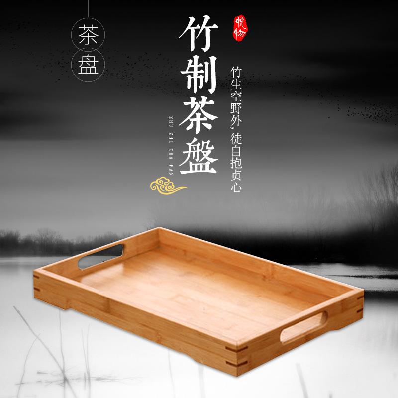 放杯子的托盘长方形竹子杯盘家用水杯盘子茶杯盘竹制简易茶盘茶具