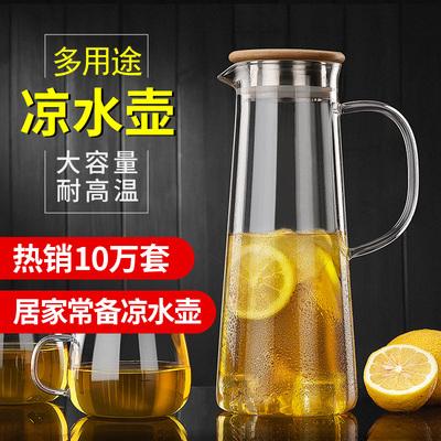 玻璃水壶凉水壶家用耐高温凉水杯大容量冷水杯凉杯套装北欧冷水壶