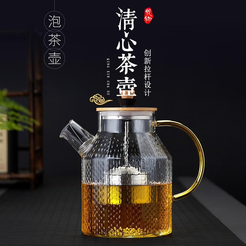 大容量耐熱玻璃茶壺泡茶壺不銹鋼過濾內膽 家用透明花茶壺煮茶壺