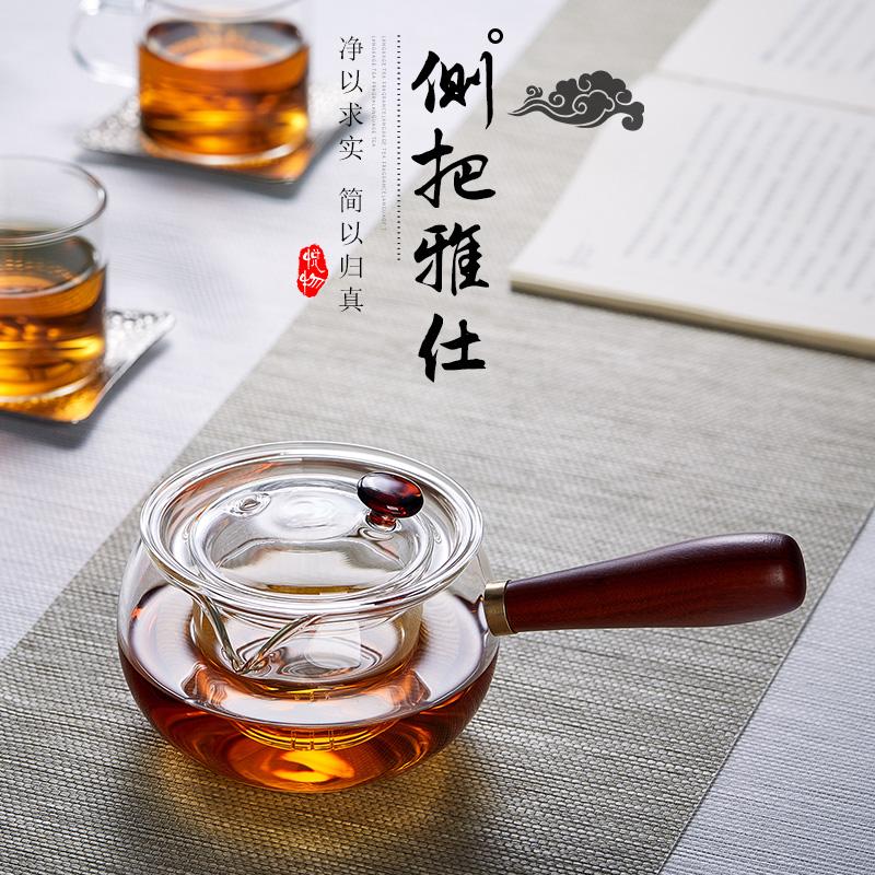 悅物側把壺耐高溫耐熱玻璃茶壺日式泡茶壺家用復古過濾煮茶壺套裝