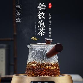 悦物大容量耐热玻璃锤纹侧把泡茶壶