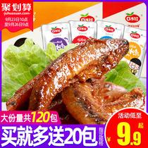 袋鱼串即食鱼饼棒10120g韩国进口虾味鱼饼棒思潮大林旗舰店