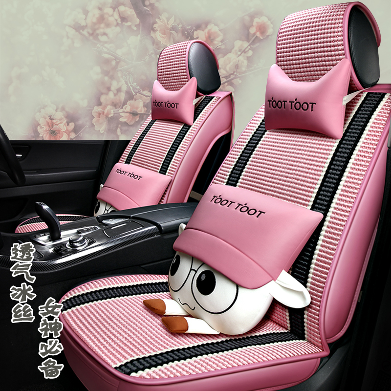 Cartoon car seat cover all around ice silk four seasons Volkswagen Jetta Speedway collar maiteng Wei covers summer cushion cover