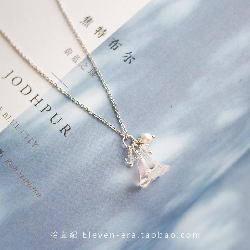 拾壹纪手工「朝颜」原创手工超仙粉色琉璃花珍珠 925纯银锁骨项链