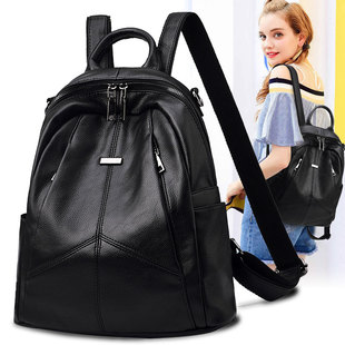 双肩包女韩版2021新款软皮女士旅行背包休闲百搭时尚街头潮流包包