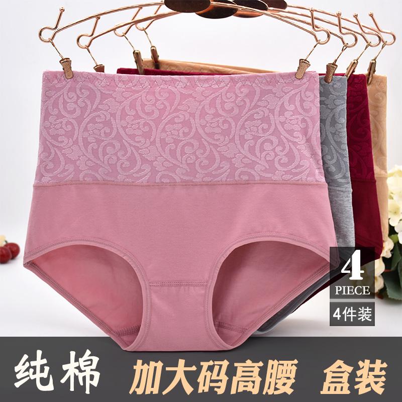 中年妈妈款高腰纯棉内裤女士大码中老年人宽松妇女三角裤头200斤