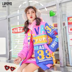 羽绒服女装中长款2020新款秋冬韩版时尚修身爆款印花粉色加厚外套
