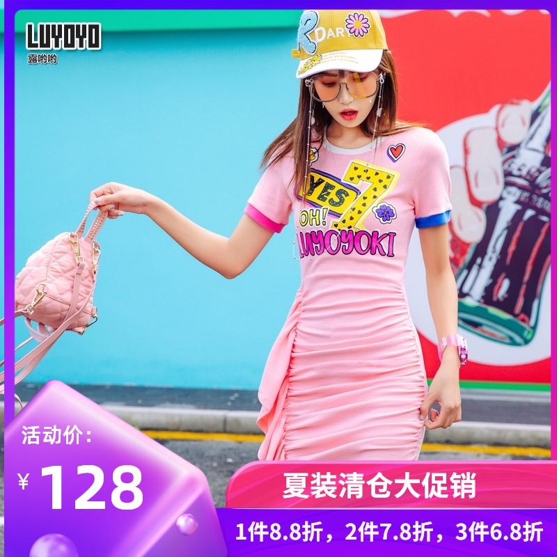 2021年新款收腰显瘦气质性感连衣裙