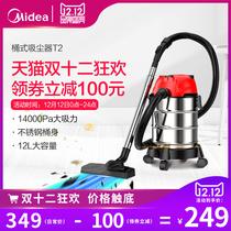 工业用有线桶式设备低噪音木屑水洗除尘机机房自动大功率吸尘器
