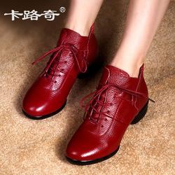 卡路奇舞蹈鞋真皮女增高软底跳舞鞋现代舞爵士舞四季水兵广场舞鞋